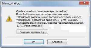 office_e1