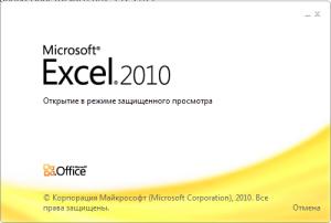 office_e2